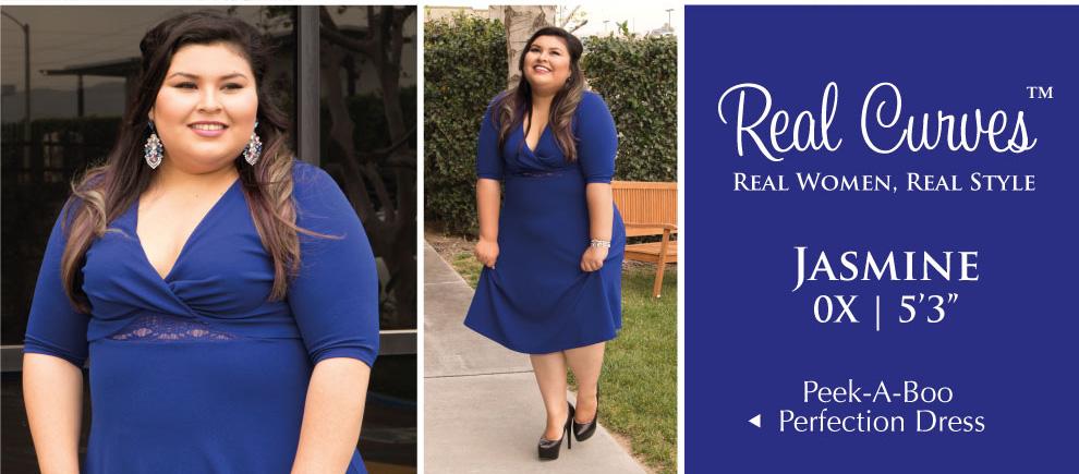 Real Curves | Jasmine