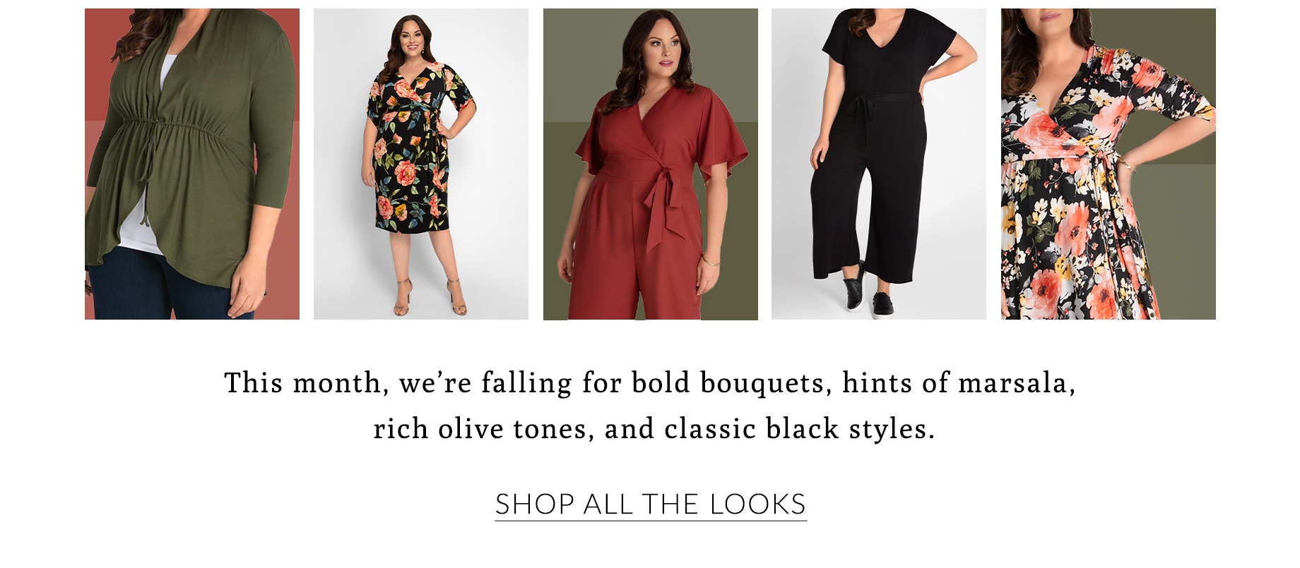 Shop All the Looks